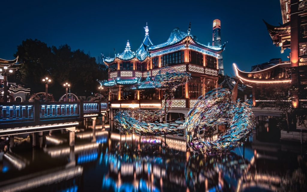 China - Yu Gardens