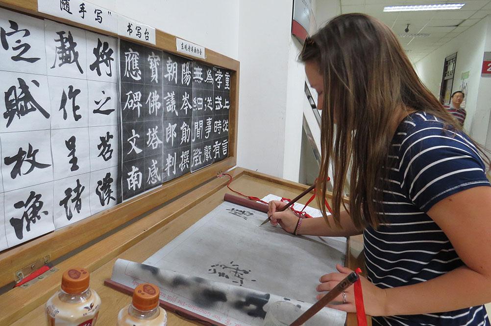 Flagler-Megan-Calligraphy
